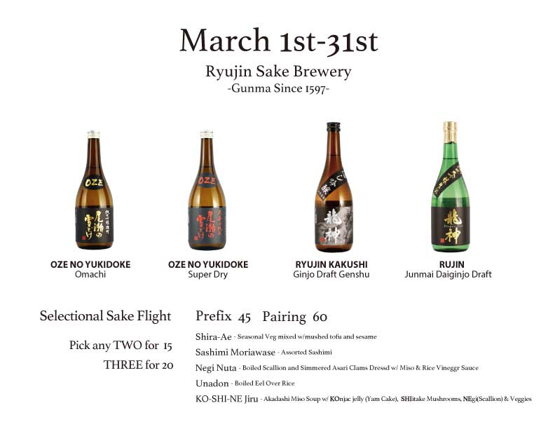 GEN-March-sake-flight.jpg