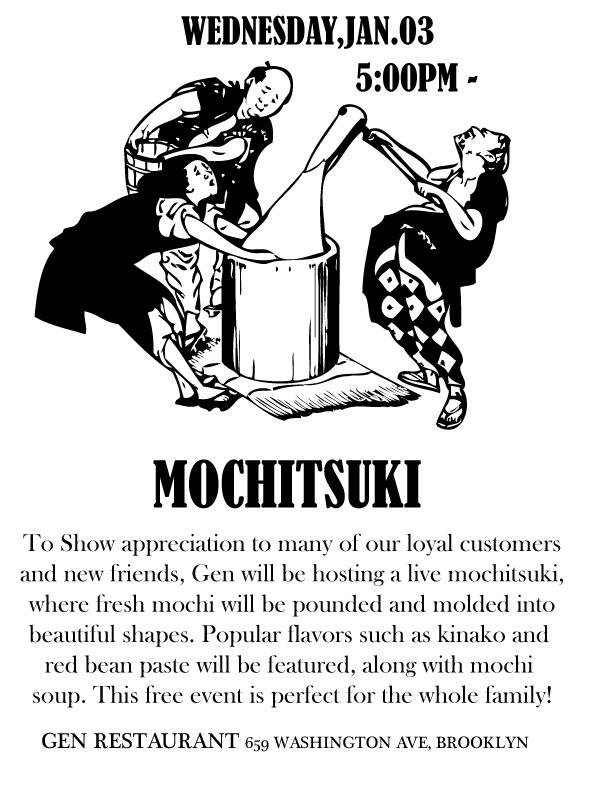 mochitsuki.jpg