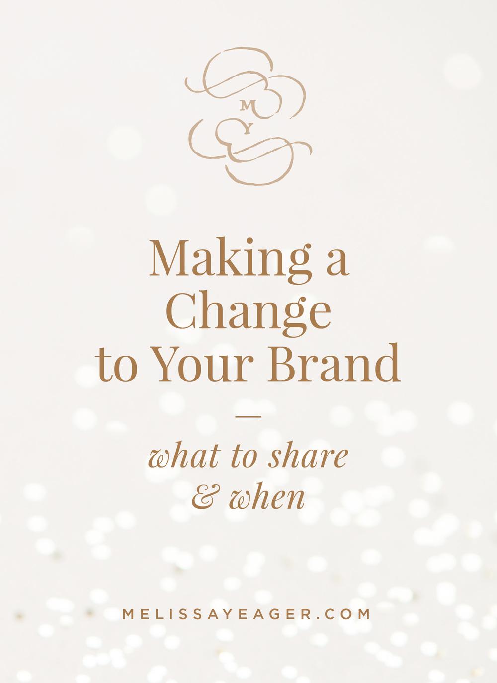 Brand-change.jpg