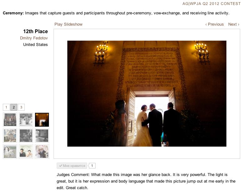 Снимок экрана 2012-09-25 в 11.34.55.png