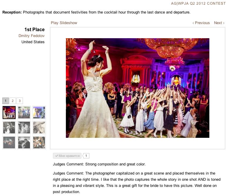 Снимок экрана 2012-09-25 в 11.35.02.png