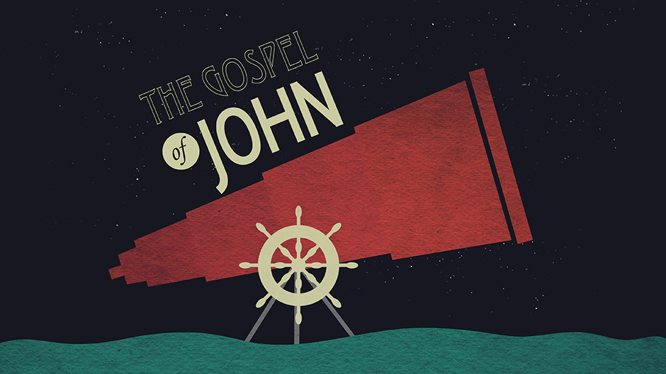 The Gospel of John | 2014-15