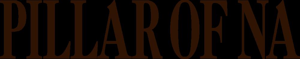 pillar-of-na-logo.png