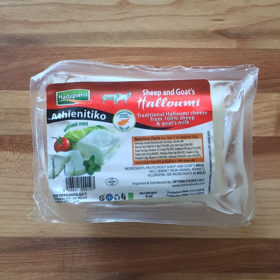 Halloumi from   Euro Market   on 31st St in Astoria, NY