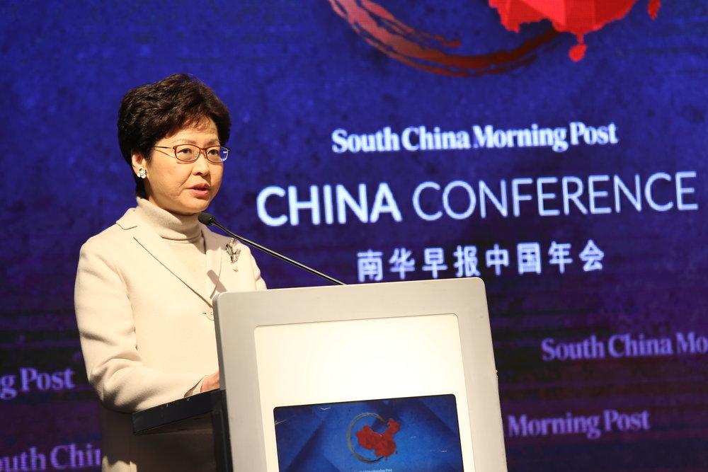香港特别行政区行政长官林郑月娥女士大紫荆勳贤,GBS在中国年会致开幕辞。