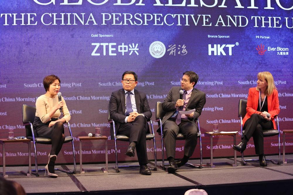 (图左起)500 Startups大中华区负责人杨珮珊女士、复星旅游文化集团董事长兼总裁钱建农先生、香港科技大学新兴市场研究所所长朴之水教授、联邦快递亚太区总裁蕙嘉琳博士 。