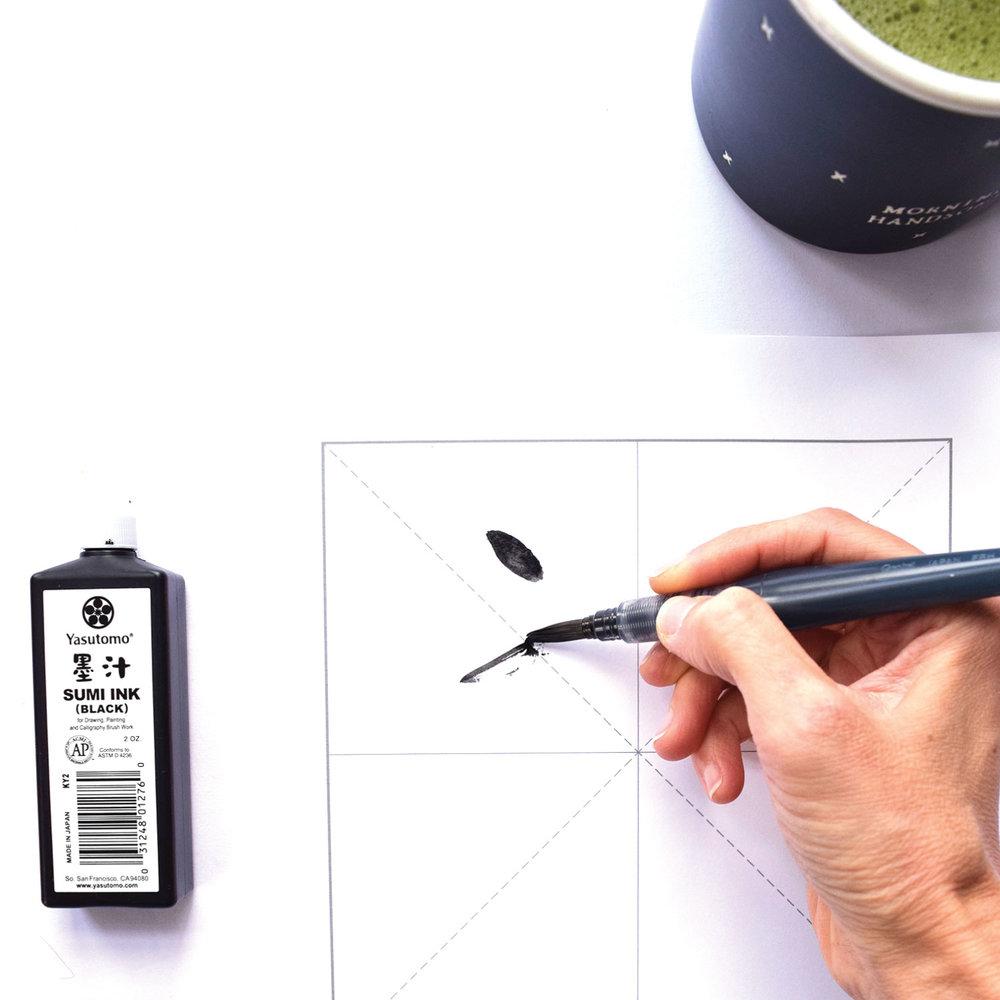 chinese_caligraphy_sq.jpg