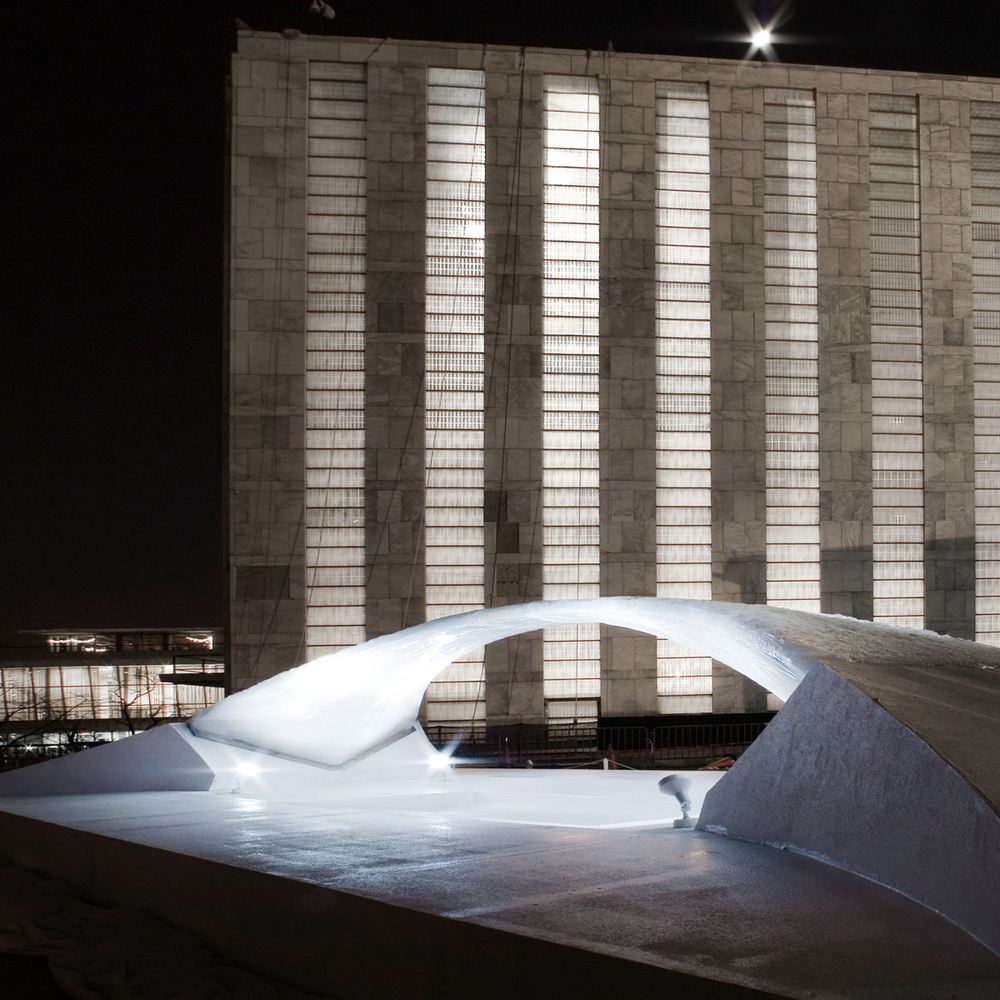 UN Icebridge
