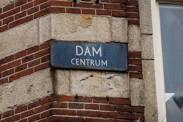 posts_amsterdam_16.09.26-027.jpg