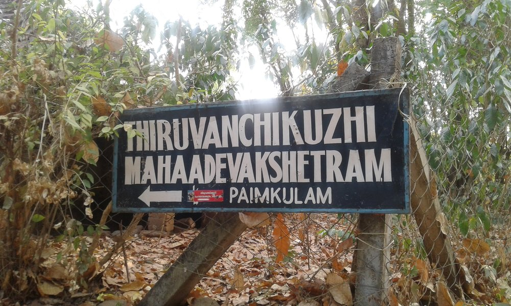 Sign to the nearby temple