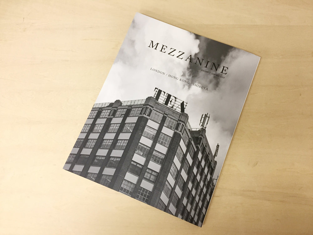 mazzanine.jpg