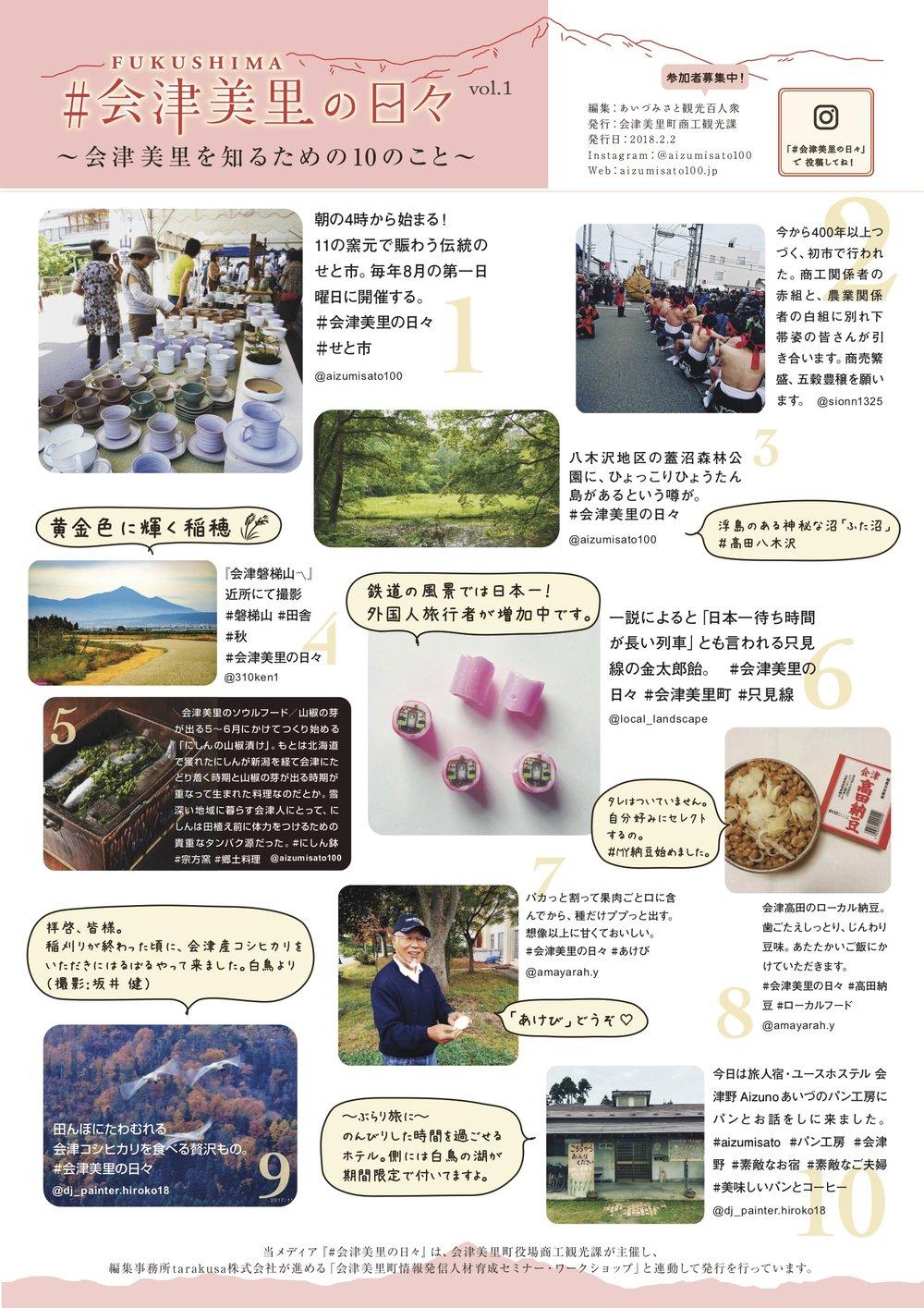 新聞_1.jpg