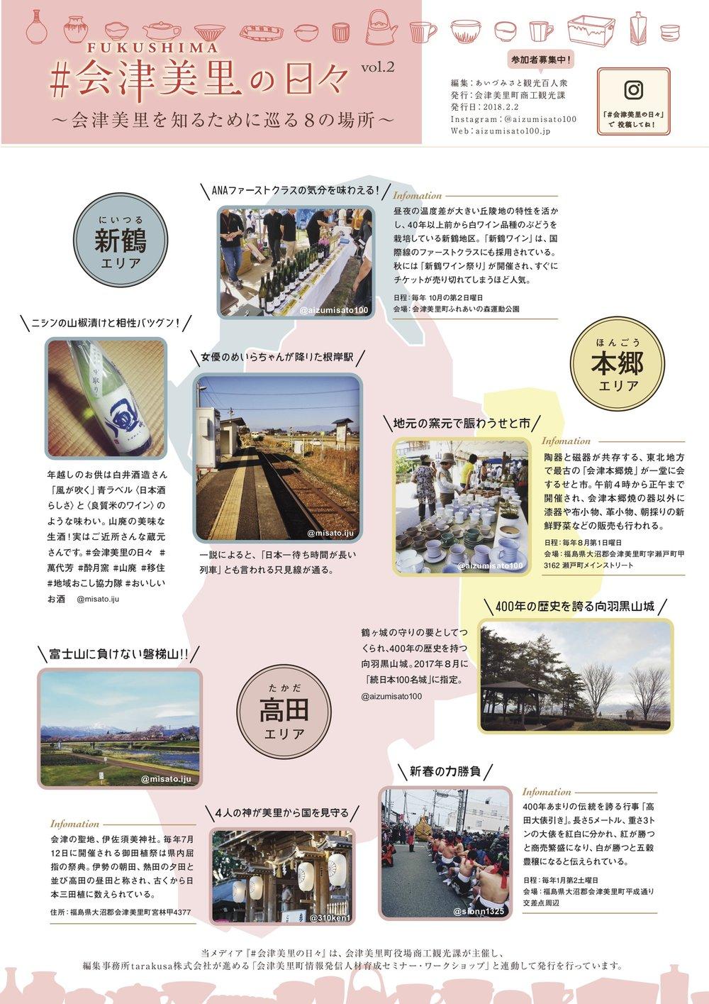 新聞_2.jpg