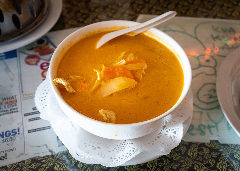 Yellow Curry: Coconut-based curry with potatoes, carrots, and onions