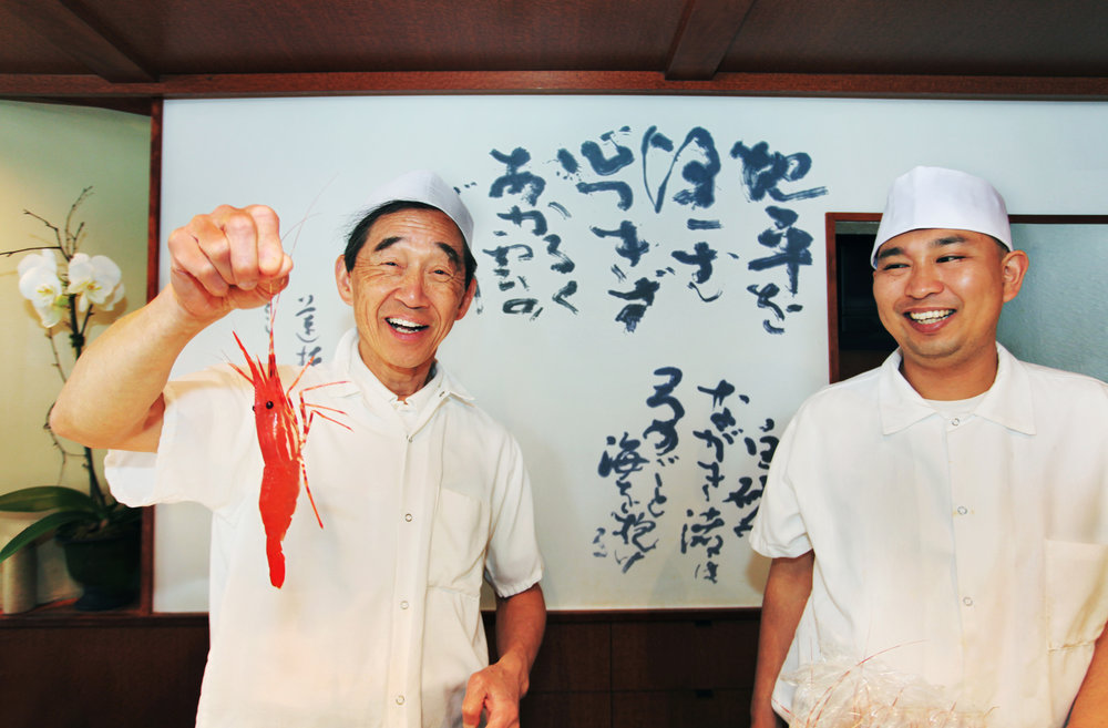 Read about Seattle sushi hero >>>   Shiro Kashiba