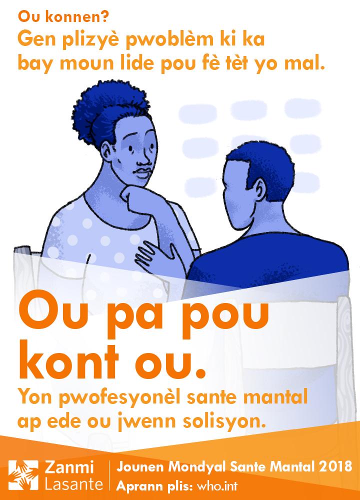 PaPouKontOu.Oct3.jpg