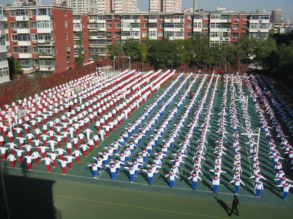 Morning calisthenics in a Beijing middle school