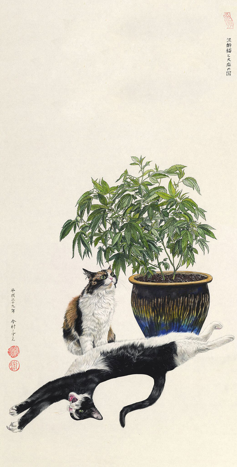 Drunk_Cats_and_pot_painting_only1.jpg