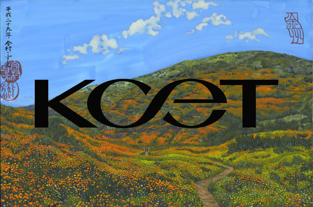KCET Artbound  - September 7, 2017
