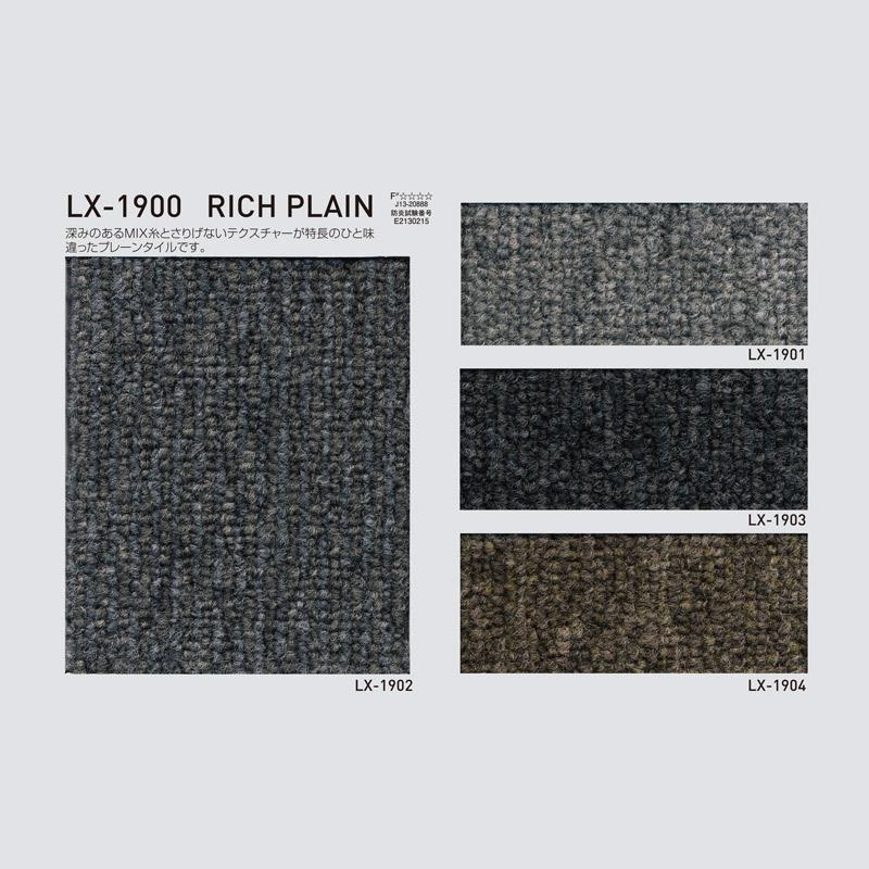LX-1900 樣本