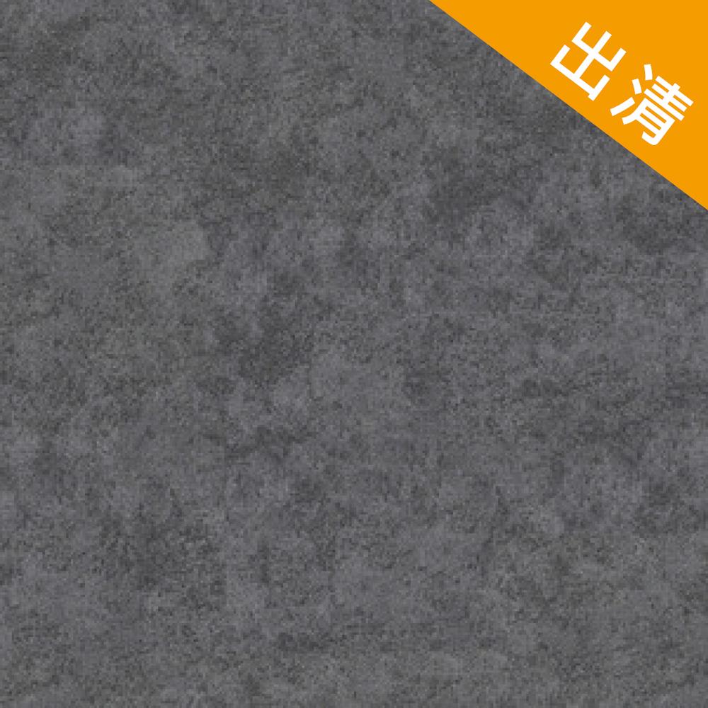 Flotex Calgary  英國靜電植絨方塊地毯 現貨/售完為止(共4色) 100% Nylon 50 x 50 cm