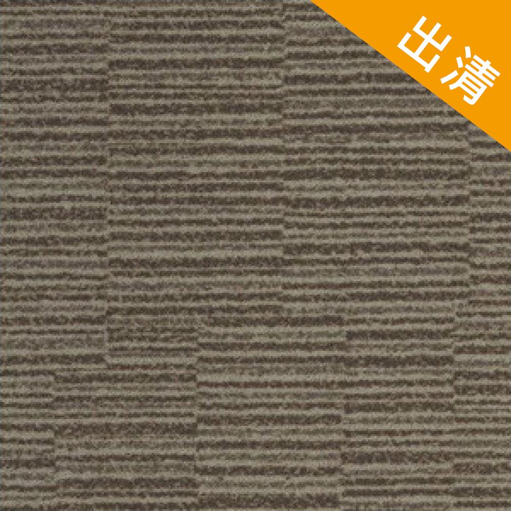 Flotex Silica  英國靜電植絨方塊地毯 現貨/售完為止(共3色) 100% Nylon 50 x 50 cm