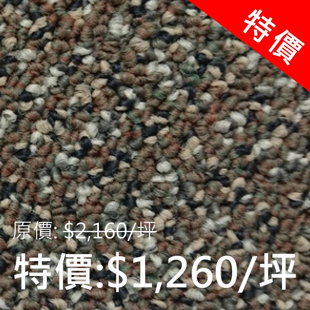FcFc L45 系列 -現貨 (共4色) 100% 合成纖維 50 x 50 cm  特價: 1,260元/坪(連工帶料)  (原價: 2,160元/坪)