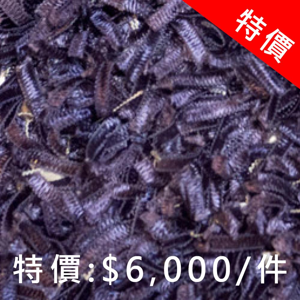 星光LGH長毛毯 Polyester (共2色) 200 x 300 cm 特價: 6,000元(原價: 11,800元) *不含送貨運費,售完為止。