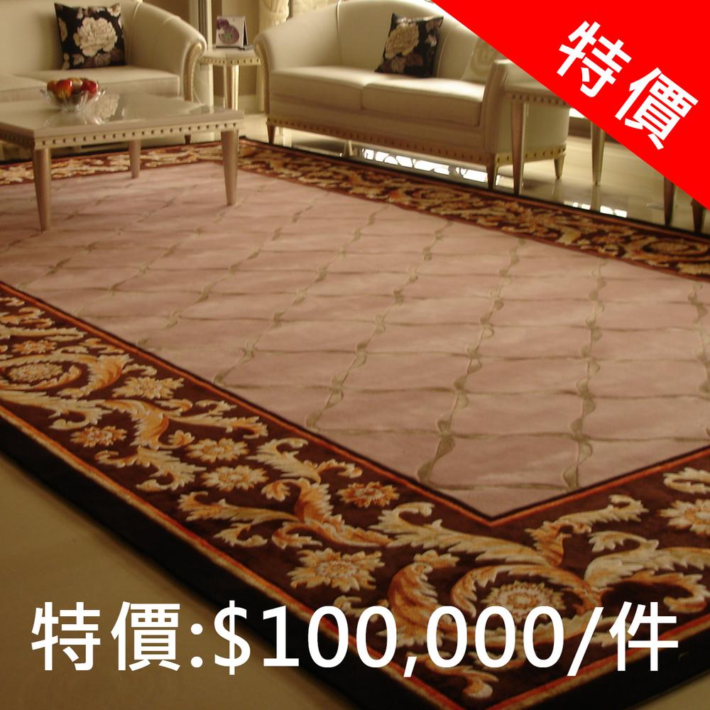 新古典DE半手工條毯  紐西蘭羊毛+柔軟絲  360 x 620 cm   特價: 100,000元 (原價: 300,000元) *不含送貨運費,現貨1件售完為止。