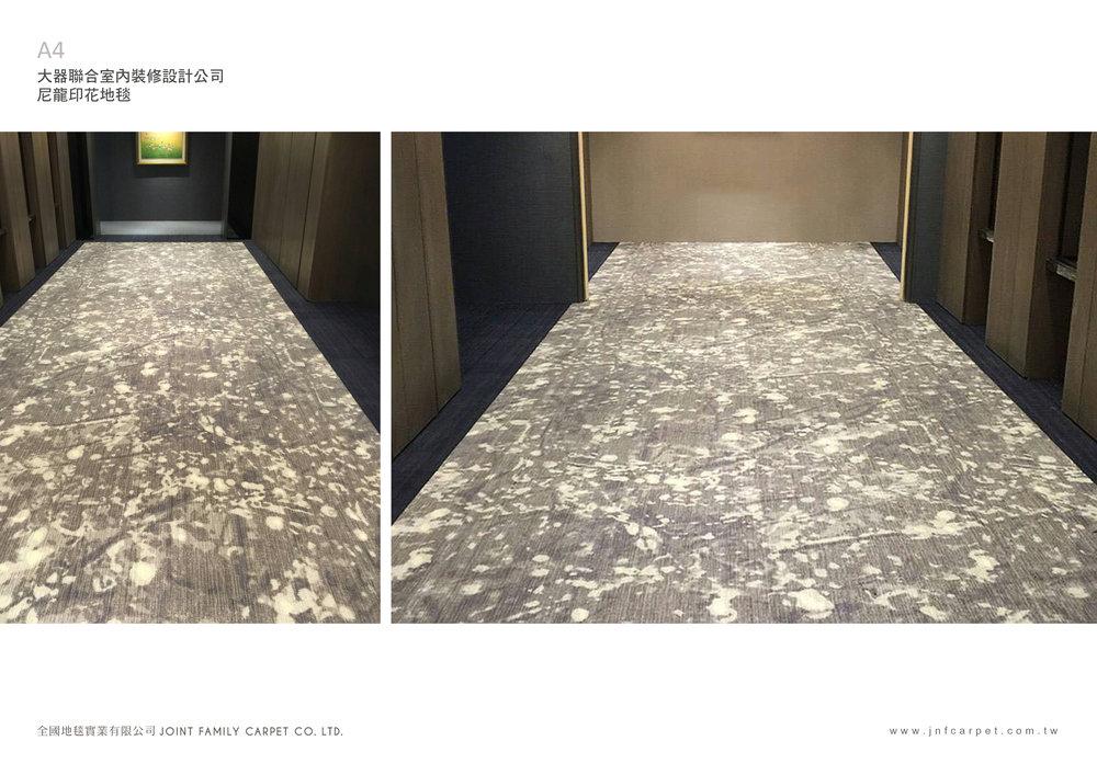 室內裝修設計公司