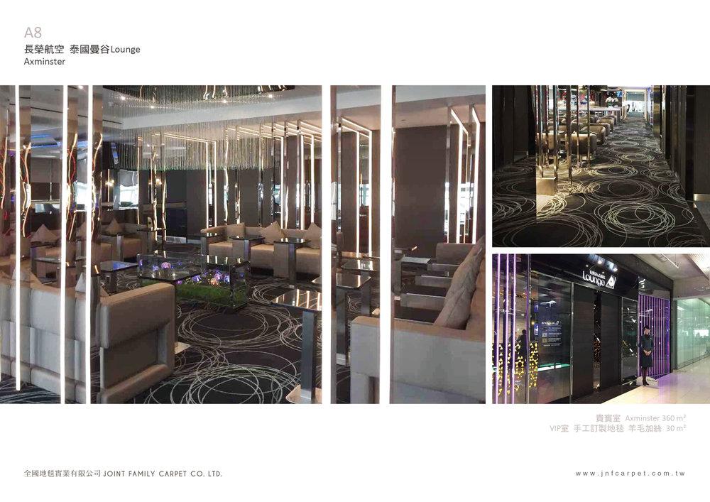 長榮航空 泰國曼谷貴賓室