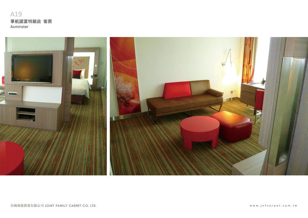 華航諾富特飯店 客房