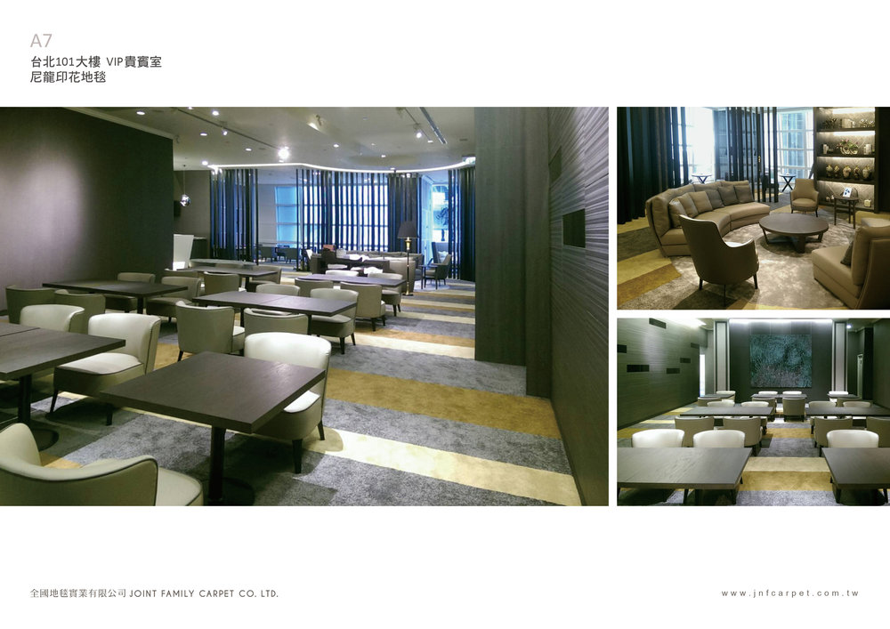 台北101大樓 VIP貴賓室