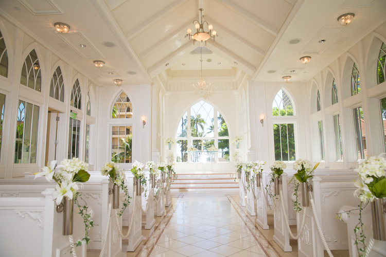 Amazing venue in Hawaii | Astra Bride Kelly | Maggie Sottero Adeline Marie |