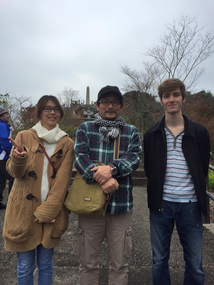 Dr. Tawara and students on a fieldwork excursion