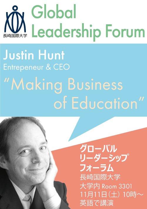 2017 Global Leadership Forum — NIU Global - Study abroad at Nagasaki