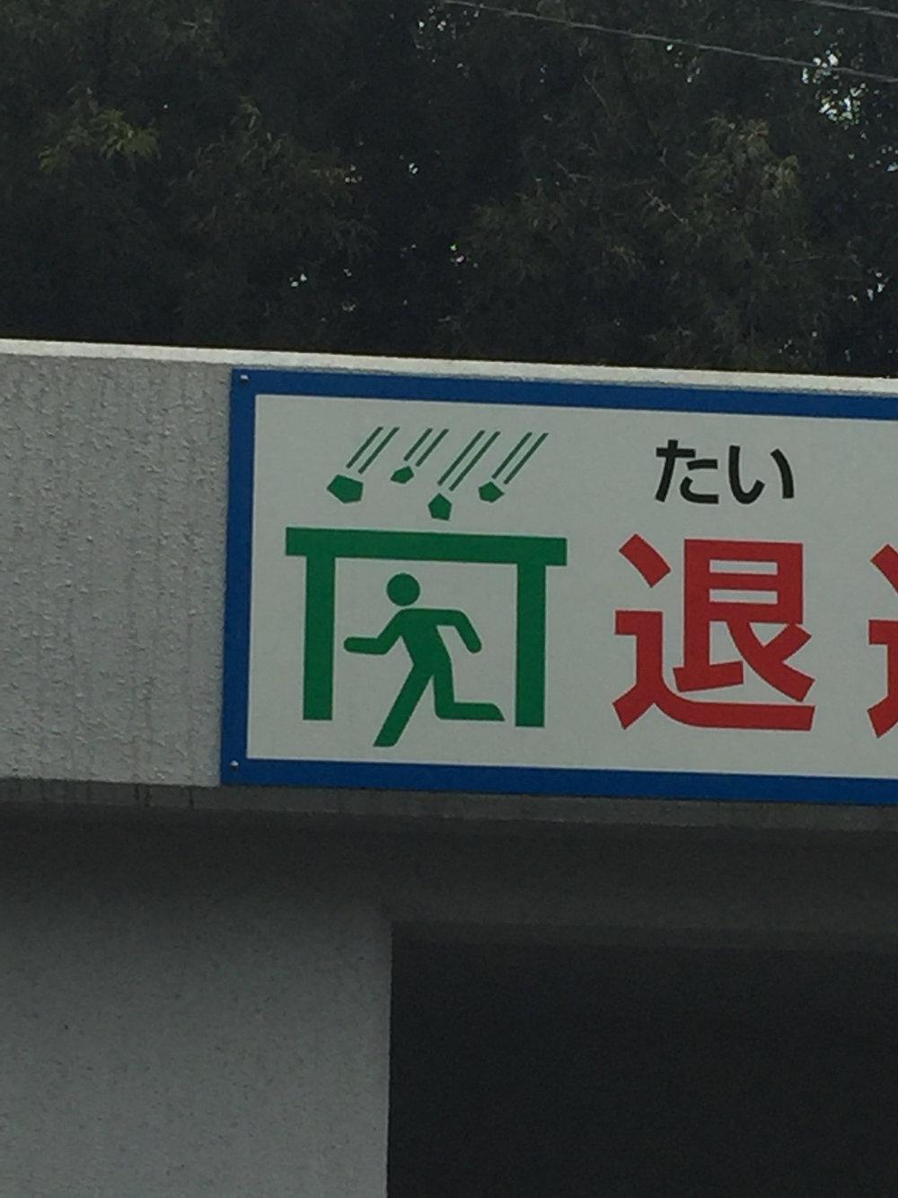 img_4414-1.jpg