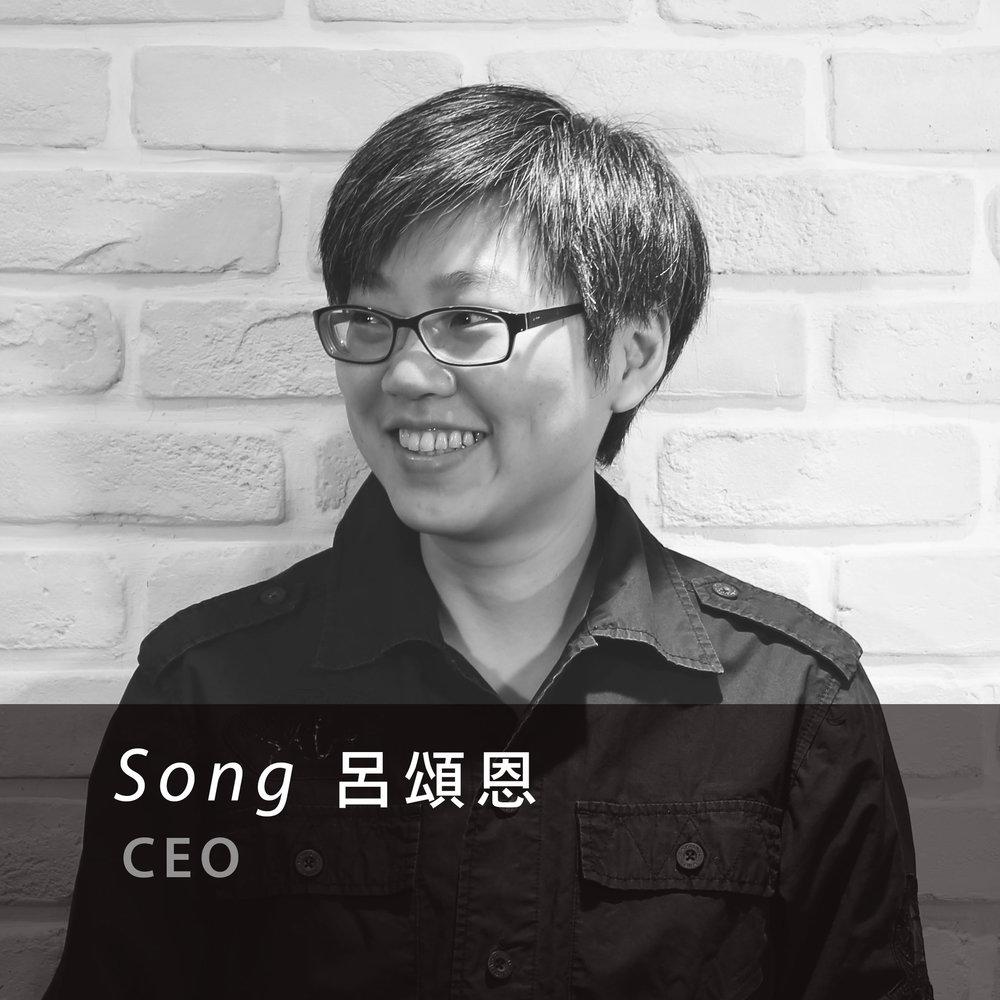呂 頌恩   / 營運總監 Song-En Lu/ Operations Director
