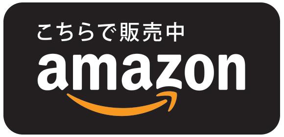 Beddy(ベディ) 機能性デザインクッション to Amazon