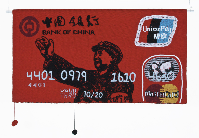 Bank of China, 2009 - 89 x 166 cm - Courtesy the artist and Rabouan Moussion Gallery Paris