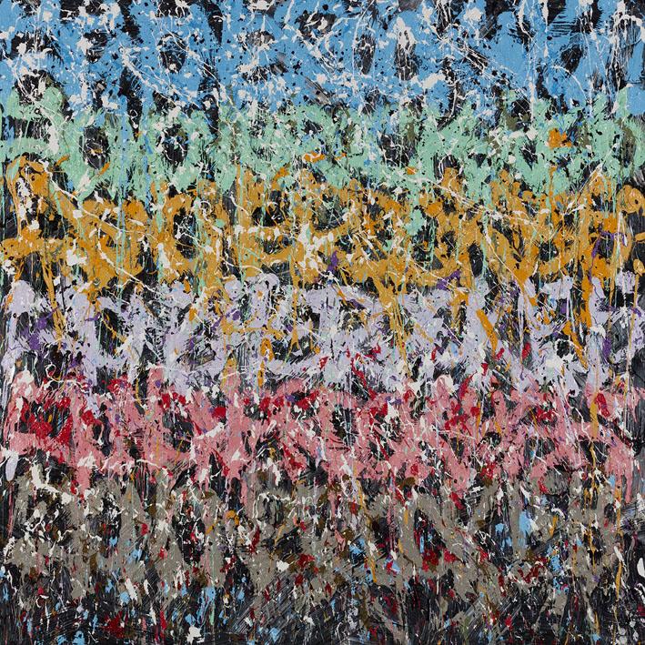 Math Solutions, 2016, Huile sur toile, 200 x 200 cm