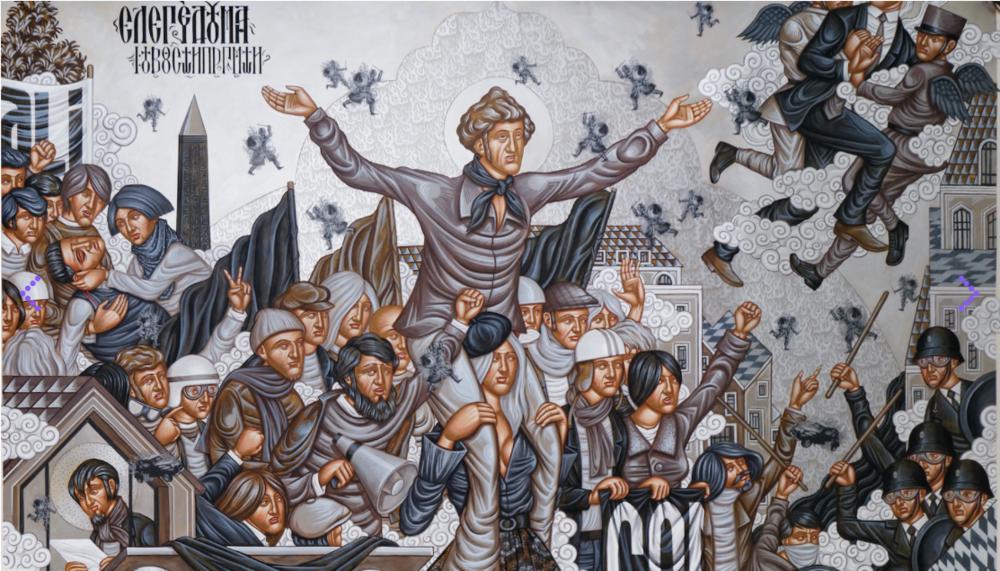 Stelios Faitakis, Elegy of May, 2016, detail, mural painting commission at Palais de Tokyo, Paris, photo by Aurelien Mole