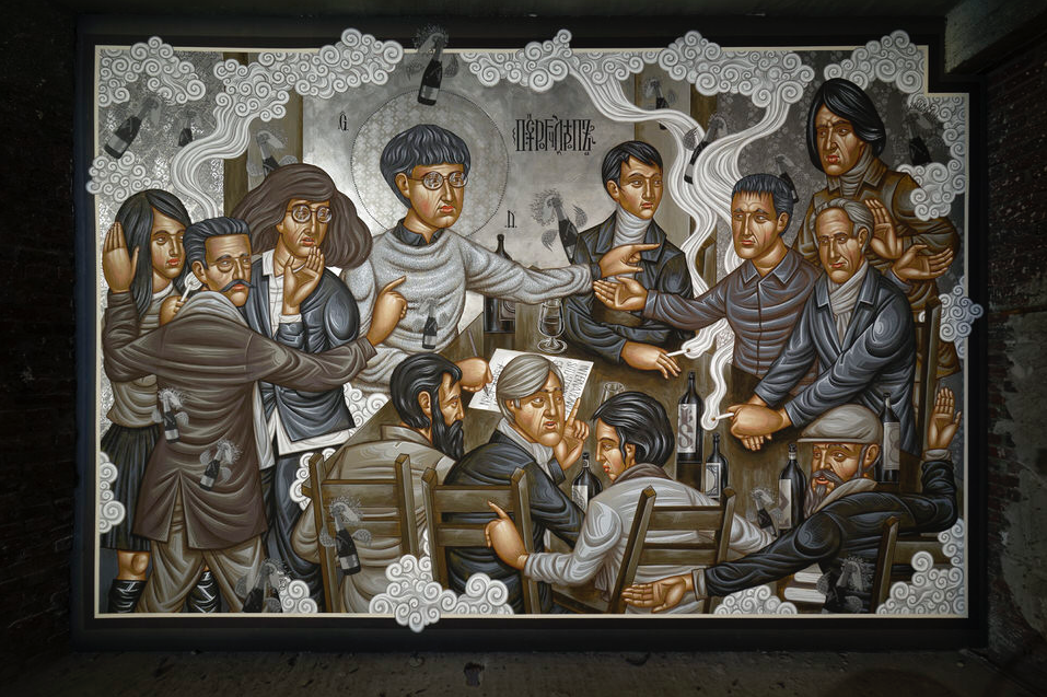 Stelios Faitakis, The deepness of things, 2016, detail, mural painting commission at Palais de Tokyo, Paris