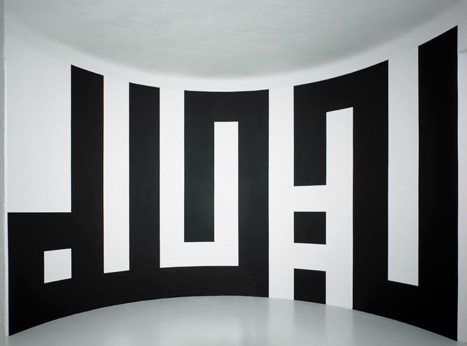 Tania Mouraud - IHAD, 2005