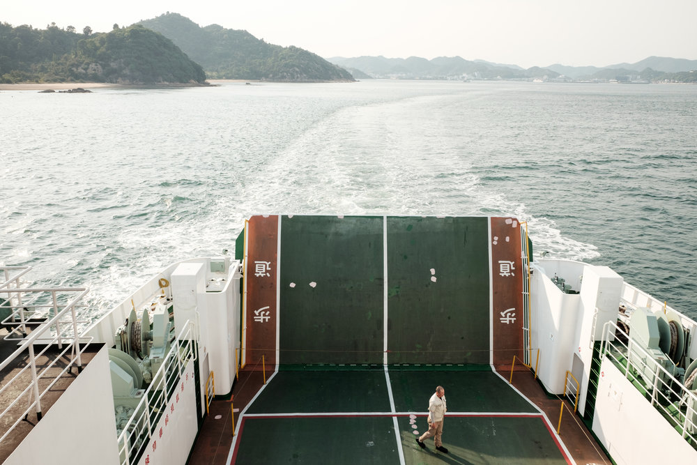 Ferry to Naoshima (I)