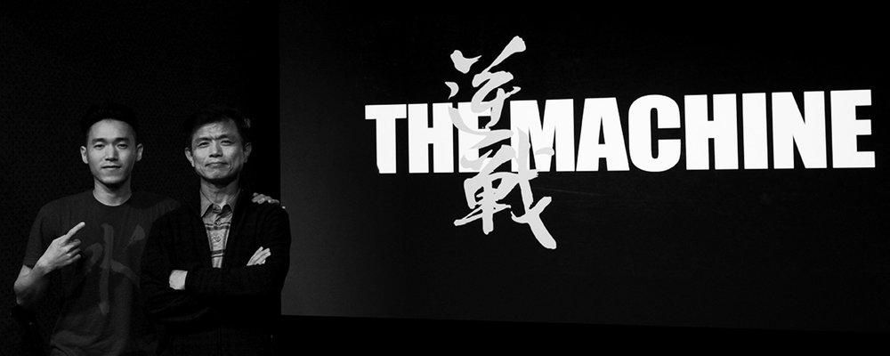 Martin Chen and Chad Yang (Colorist) at Modern Cinema Laboratory