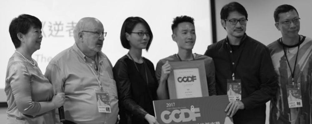 Courtesy CNEX Chinese Doc Forum