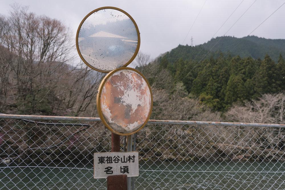 Nagoro-9937.jpg