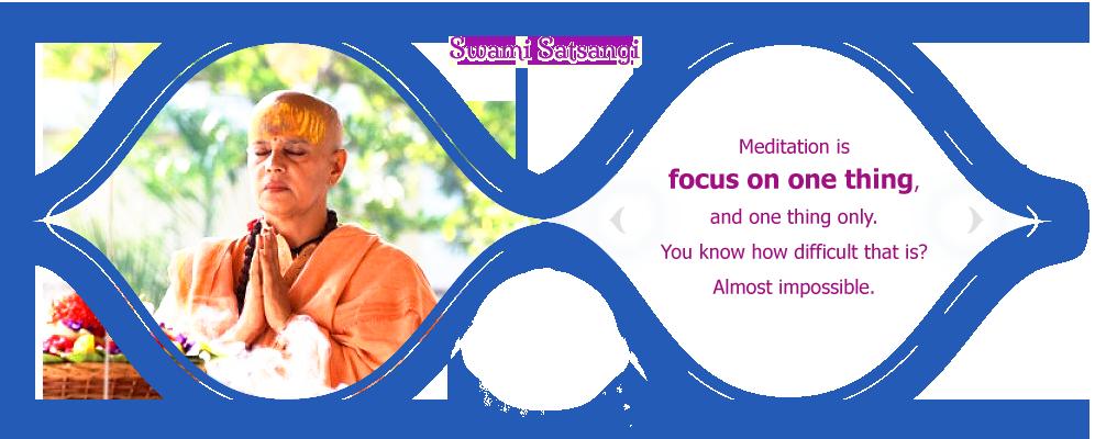 Ilum-Swami.png