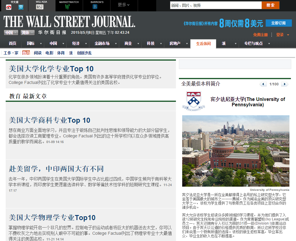 wall street journal summary International markets overview - wall street journal wall street journal - wall street journal news summaries , wall street journal summary.